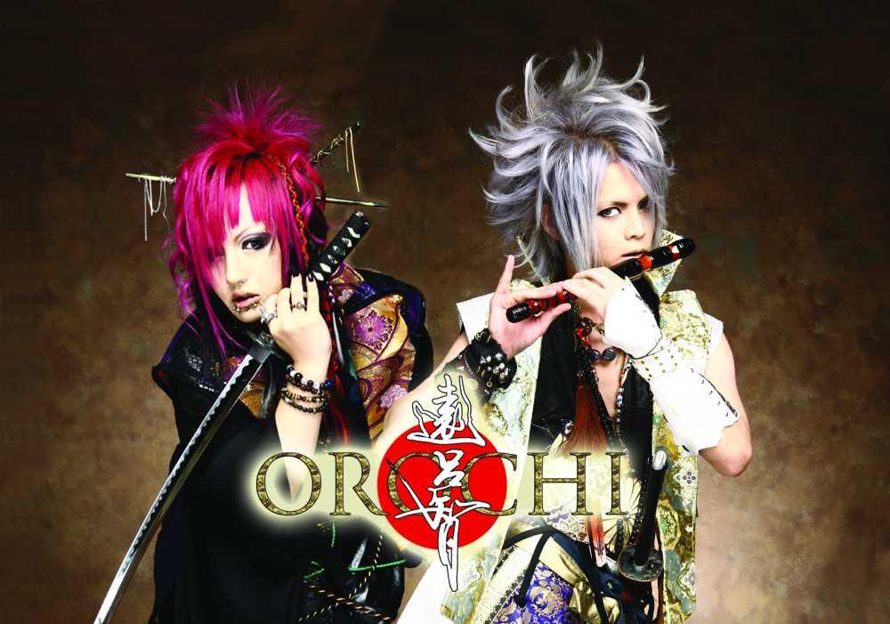 Orochi on tour